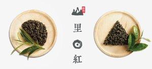 台灣之光「山里日紅」 比利時國際風味評鑑勇摘八星