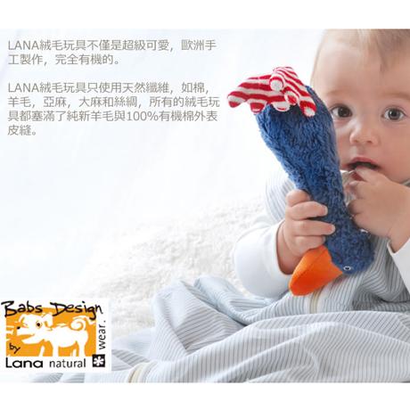 (五折限時優惠) 德國 LANA Natural Wear 有機棉絨毛玩偶鵝 Auguste - 雪白 (小)