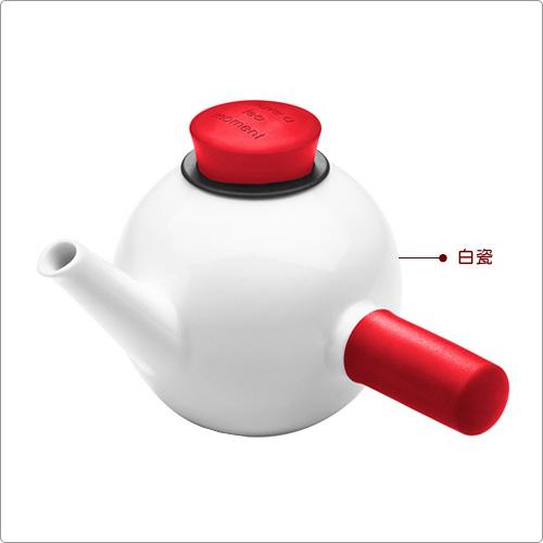 QdO 單柄白瓷濾茶壺(紅1L)