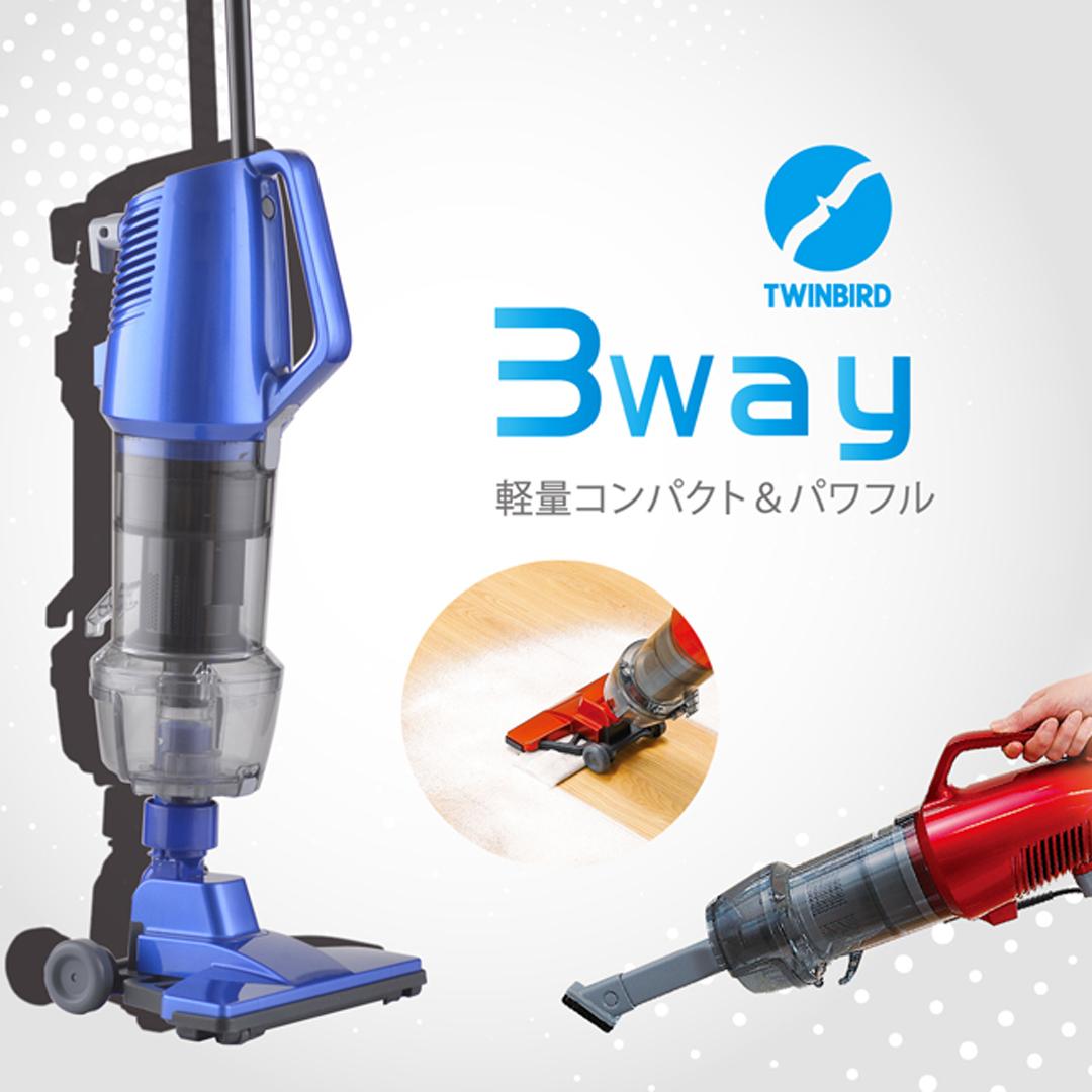 日本 TWINBIRD 吸拖2用直立式吸塵器 TC-5119TWOR (紅)