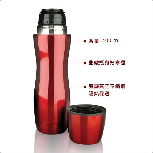 XDDESIGN 曲線保溫瓶(紅)