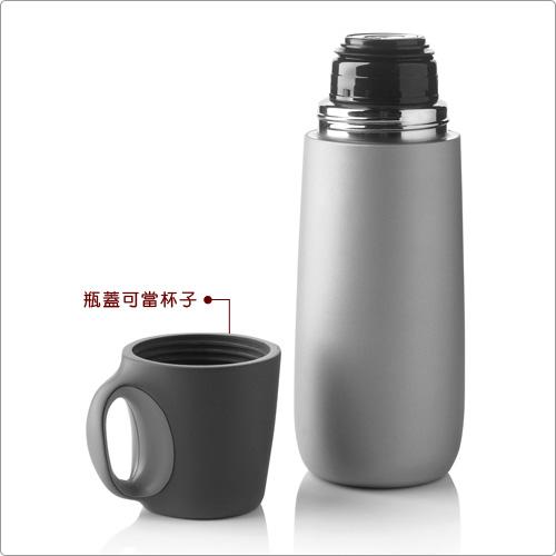 XDDESIGN 單耳隨杯保溫瓶(黑)