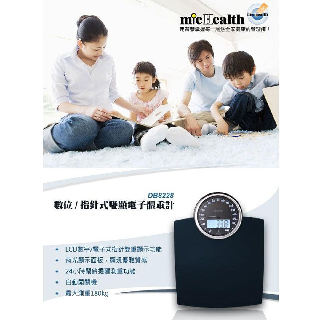 mic Health 數位指針式電子體重計