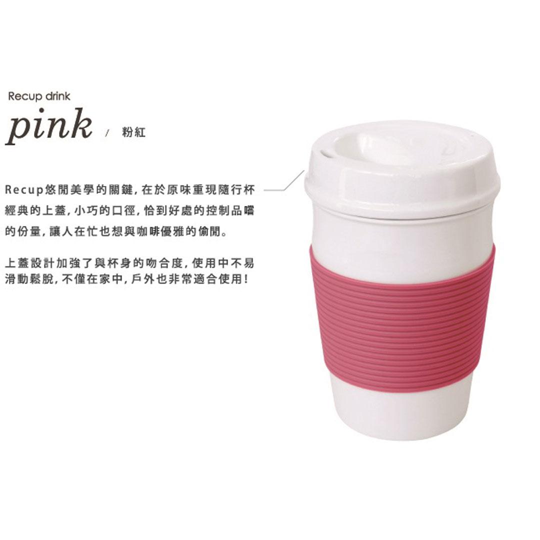 【FINAL CALL】KINTO 環保隨行杯 米色