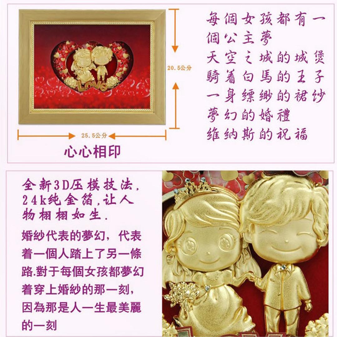 【免費贈送雷雕服務】凱馨 世紀婚禮 Yes, I do.黃金箔 王子與公主的幸福起點 (紅色西式) (附保證書、提袋)