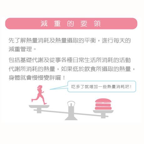 OMRON 日本歐姆龍 計步器 HJA-310 (桃子紅)