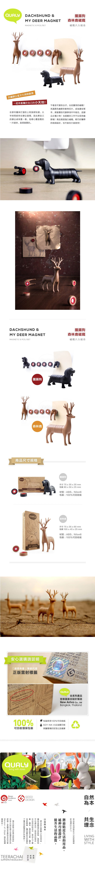 【4/28~6/18畢業季9折優惠】QUALY 創意磁鐵-森林鹿