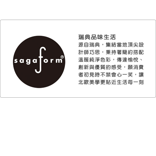 SAGAFORM POP 咖啡杯碟組(綠)