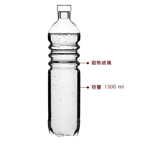 SAGAFORM PET 玻璃水瓶