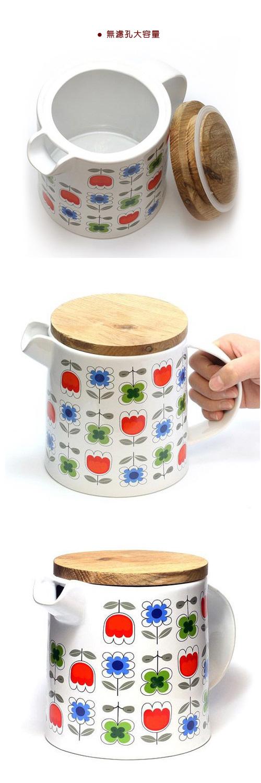 SAGAFORM Tea木蓋花朵存錢筒