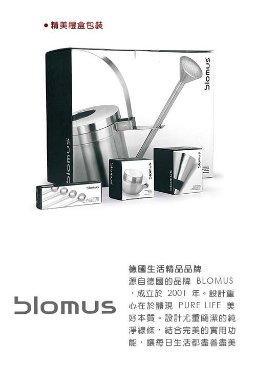 BLOMUS Faro 防風燭台組 (3入)