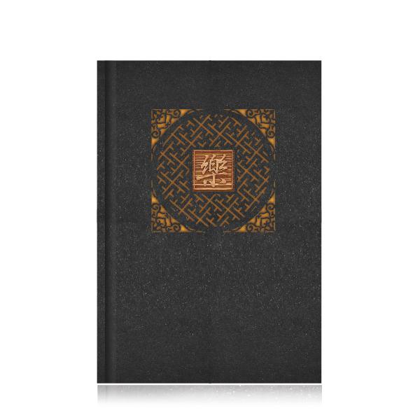 攸 UBook 可客製化 檜木窗櫺禮物書 萬福 (價格包含5字內雷雕費用)