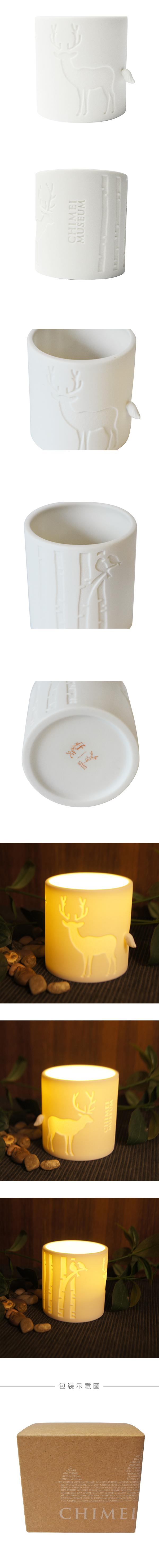 好合苑 Grand Garden 馴鹿光韻茶杯 白色