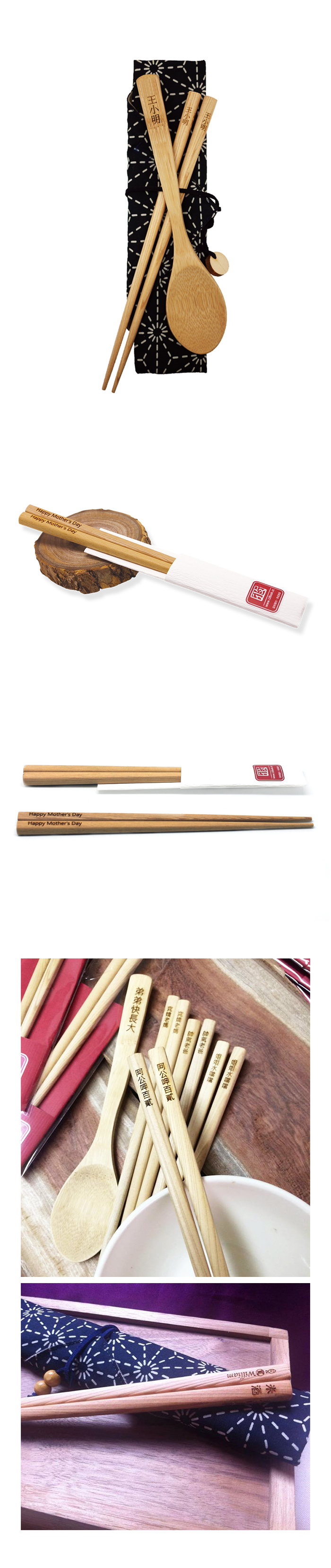 攸 UBook 可客製化 台灣檜木原木筷+竹匙+布套組 (價格包含5字內雷雕費用)