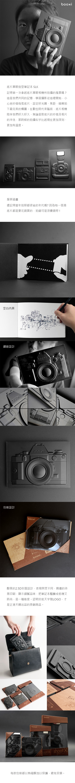 天晴設計 底片單眼造型筆記本 SLR