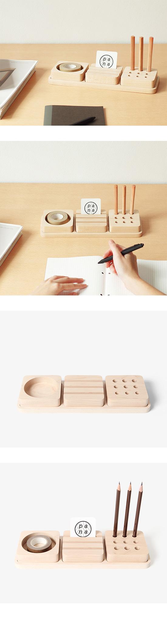 pana objects Tofu Mini Stationary set 豆腐積木 文具收納盤 S