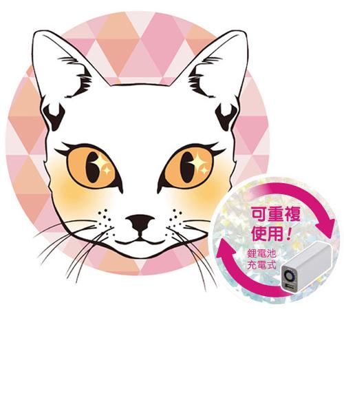 日本全新上市 LOURDES 溫熱眼罩