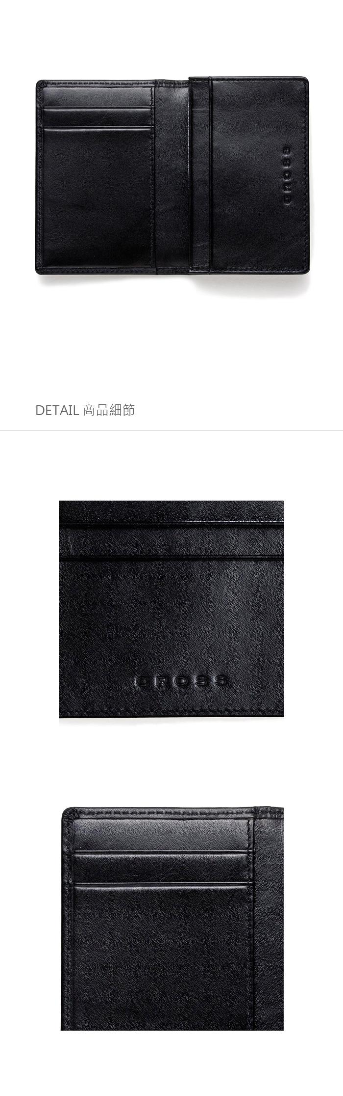【9/19~9/25夏季精品8折優惠!】CROSS CENTURY 名片皮夾 黑色