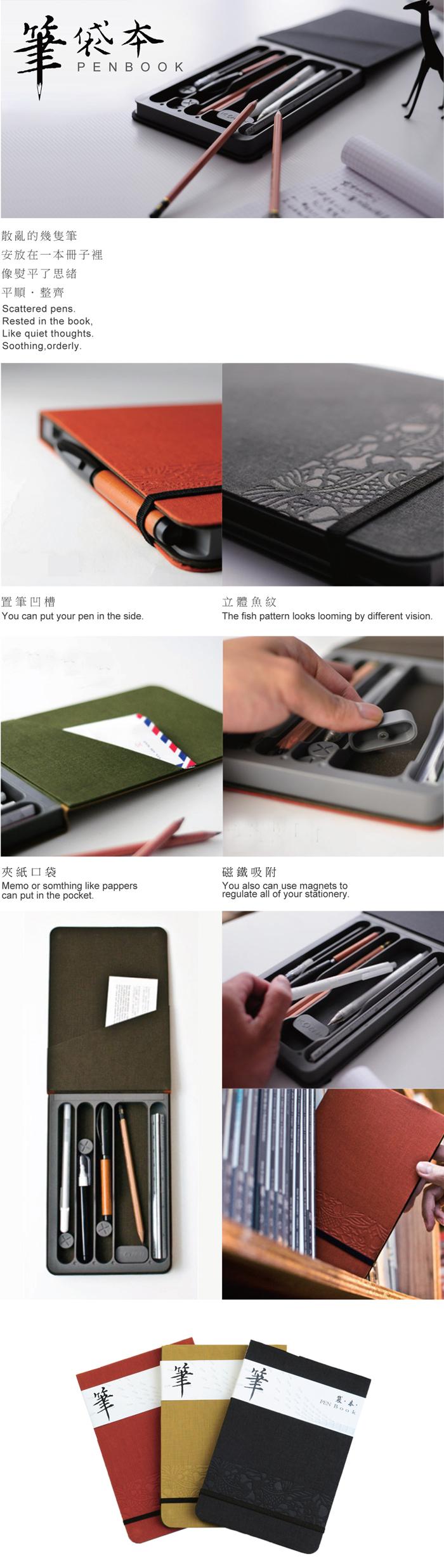 KOAN+ 筆袋本 Penbook 芥末綠
