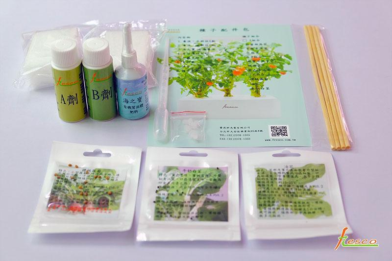 Fresco 小農夫種子配件包 B組合 (綠寶石萵苣+塌棵菜+紫色青江菜) (需搭配培育機使用)