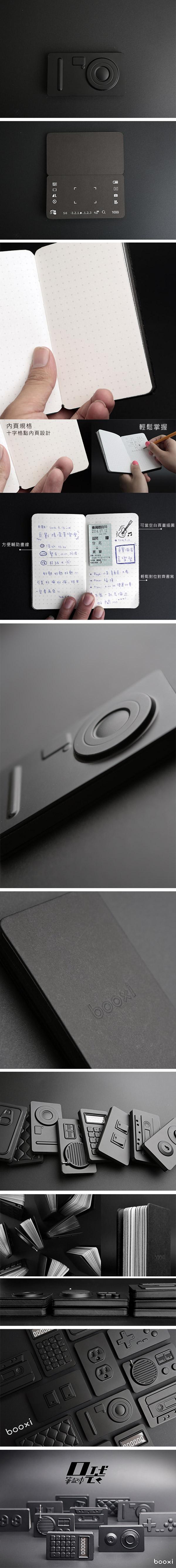 天晴設計 相機造型筆記本 Camera Notebook