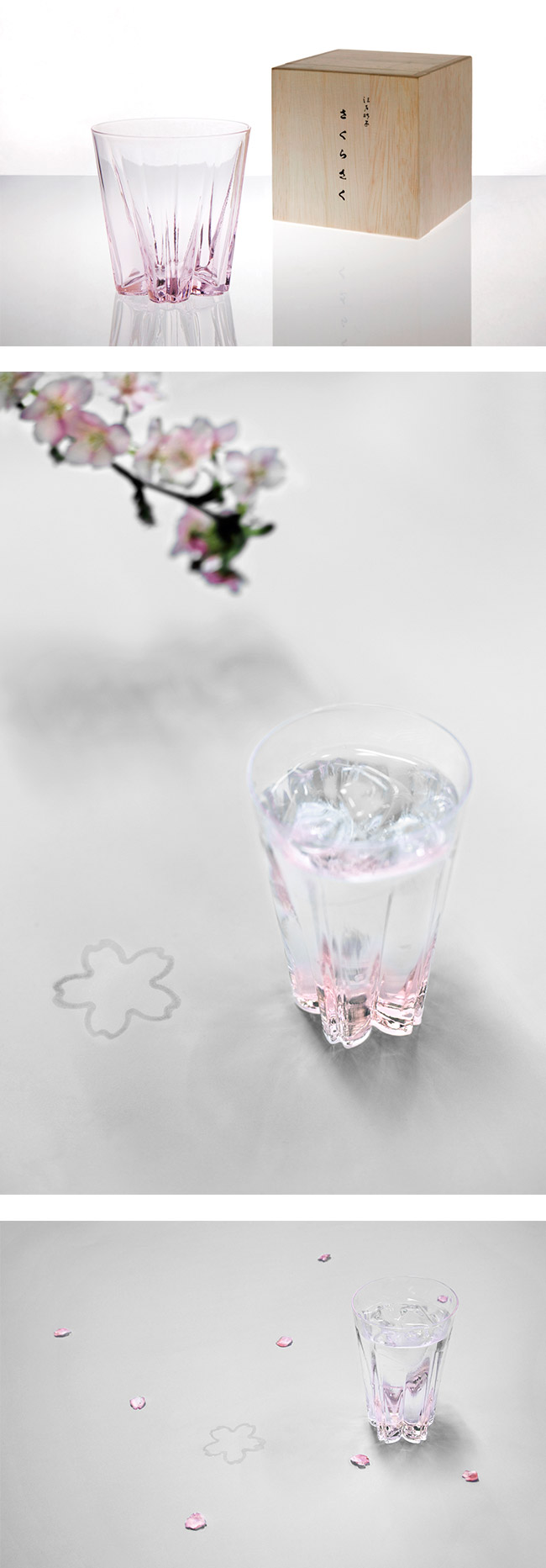 Perrocaliente SAKURASAKU 櫻花杯 威士忌杯 櫻花粉