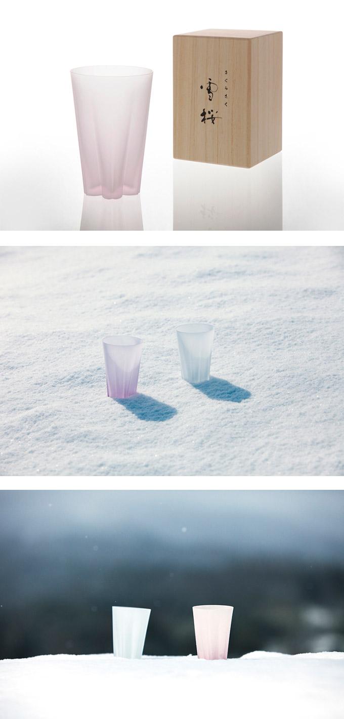 Perrocaliente SAKURASAKU 雪櫻杯 一般 櫻花粉