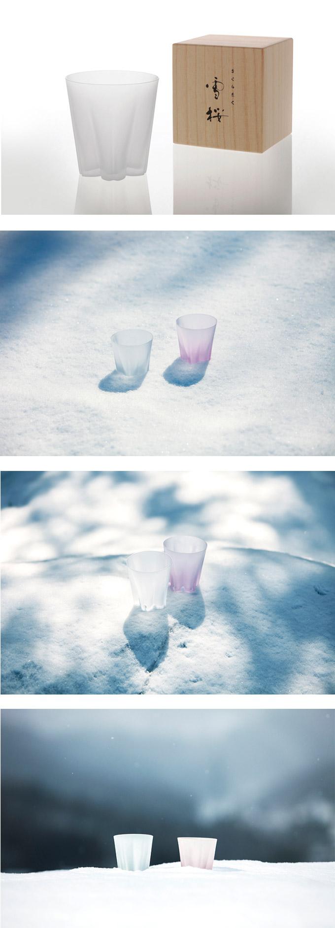 日本 Perrocaliente SAKURASAKU 雪櫻杯 威士忌杯 原色