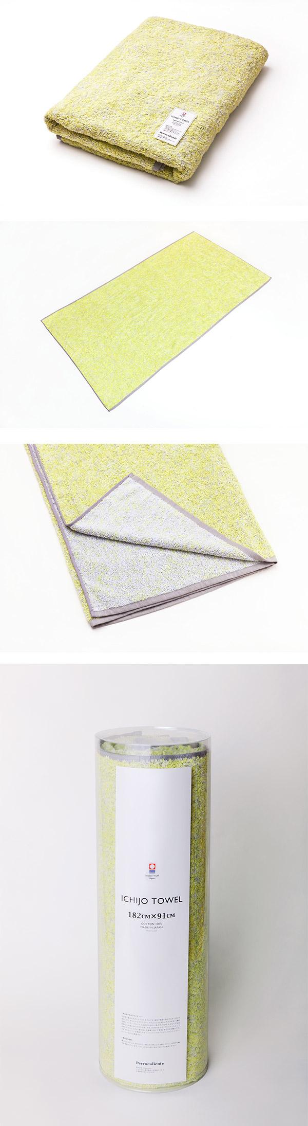 Perrocaliente ICHIJO TOWEL 一畳毛巾 黃色