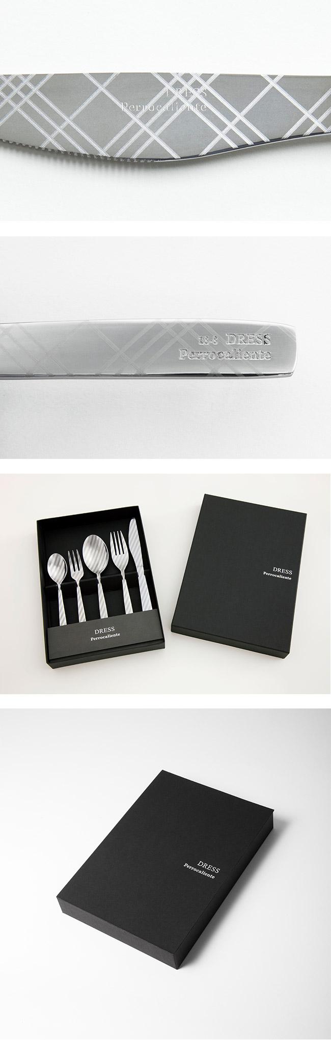 Perrocaliente Dress Gift Set 銀色盒裝餐具組 兩對組 方格 (湯匙*2+叉子*2)