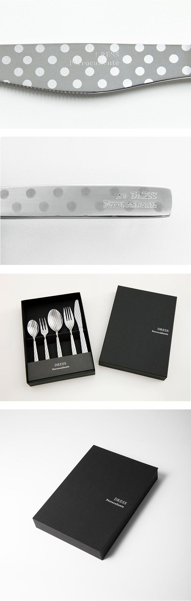 Perrocaliente Dress Gift Set 銀色盒裝餐具組 兩對組 波卡圓點 (湯匙*2+叉子*2)