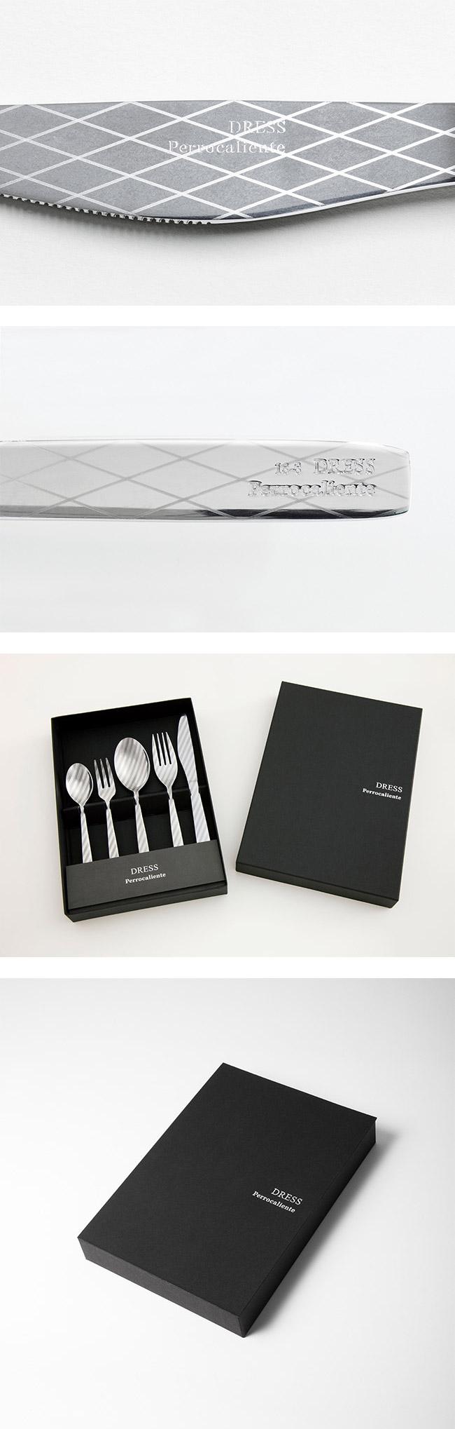 Perrocaliente Dress Gift Set 銀色盒裝餐具組 兩對組 網狀菱格 (湯匙*2+叉子*2)