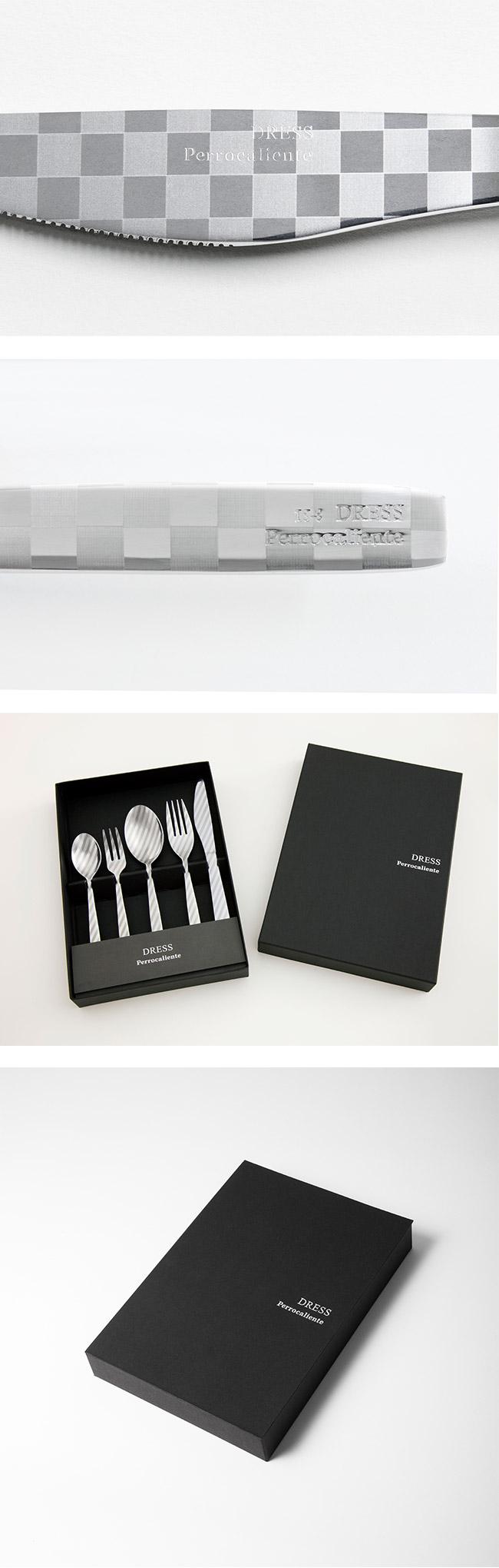 Perrocaliente Dress Gift Set 銀色盒裝餐具組 兩對組 棋盤格 (湯匙*2+叉子*2)
