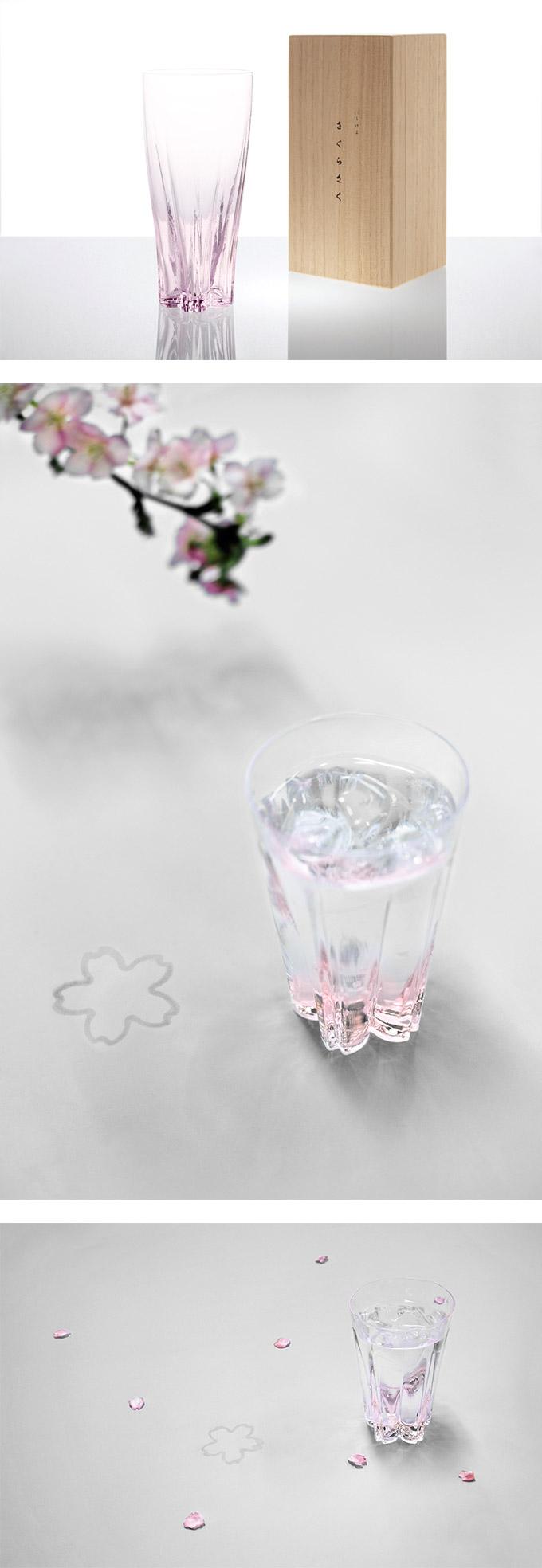 日本 Perrocaliente SAKURASAKU 櫻花杯 雙入同款不同色 比爾森式啤酒杯 透明&櫻花粉