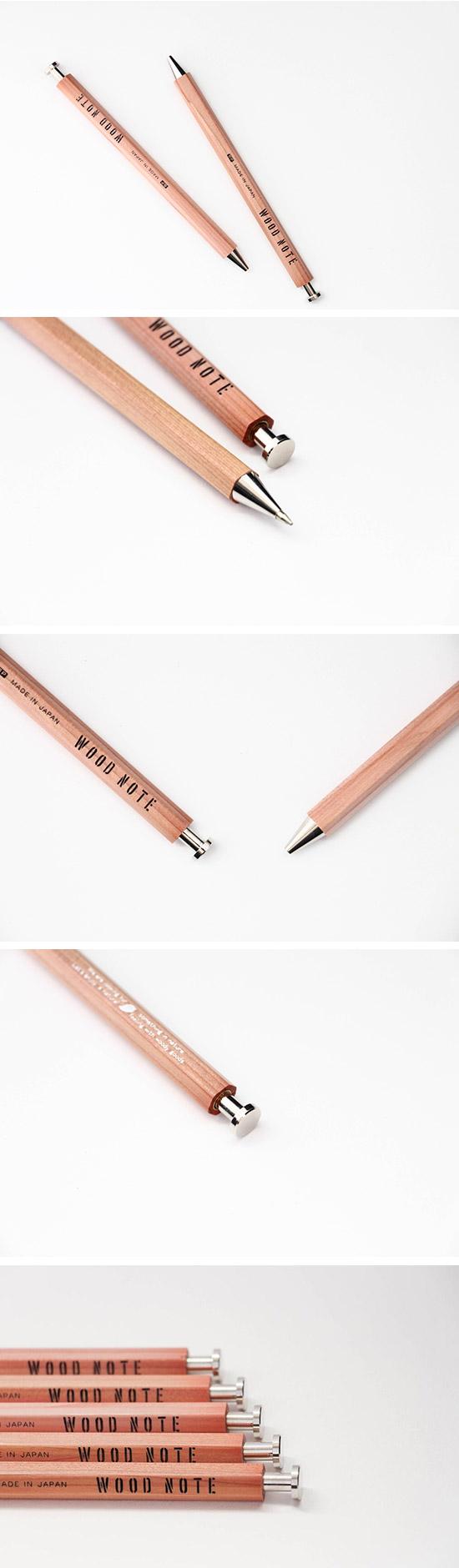 北星大人鉛筆 原木限量原子筆