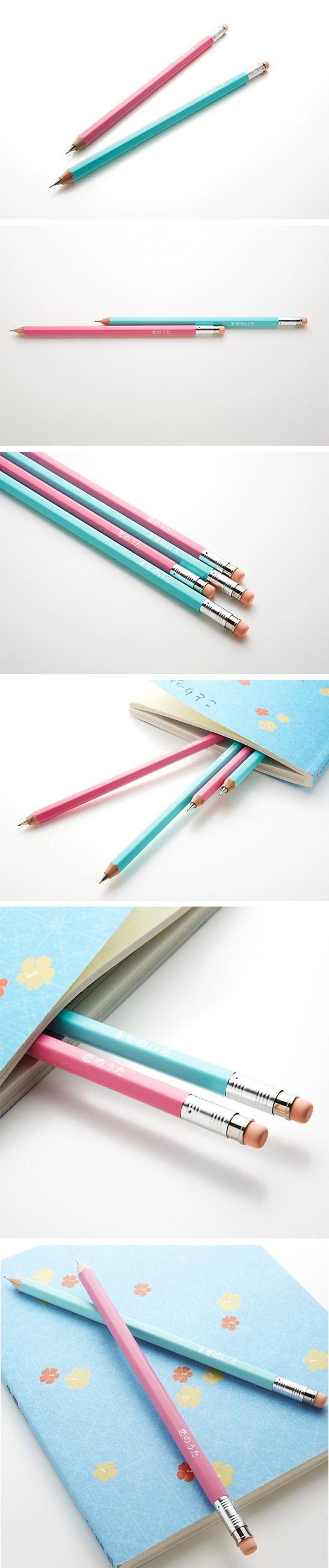 北星大人鉛筆 情境系列 幸福的顏色 (藍綠色)