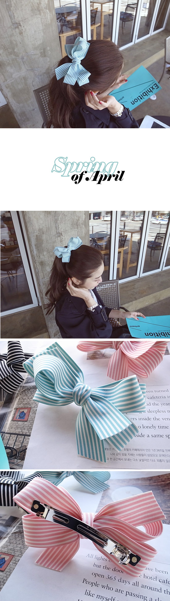 韓國 NaniWorld 小清新條紋蝴蝶結髮夾 #3585 薄荷綠