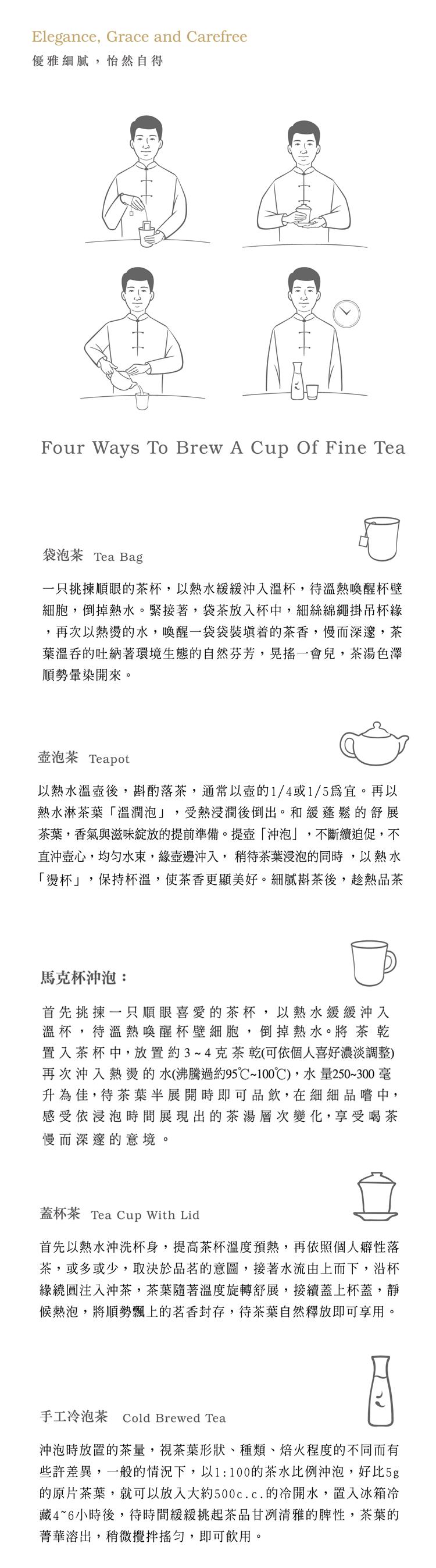 山里日紅 雲品清香金萱 75g