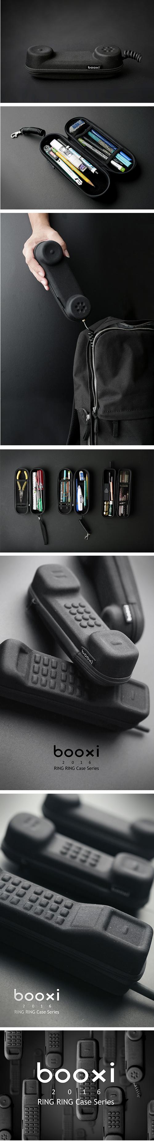 天晴設計 舊式話筒造型收納盒
