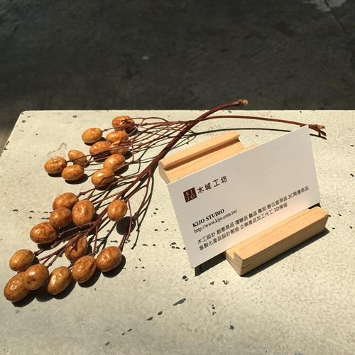 木城工坊 原木多功能手機架  6CM