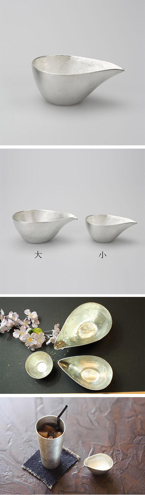 日本能作 純錫片口盅 - S