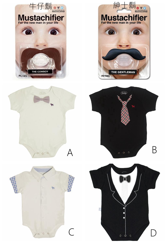 美國FMC X Hipsterkid 男嬰禮盒 - 李傲納多雅痞版 (連身衣+奶嘴) 燕尾服衣 (24個月) 紳士鬍