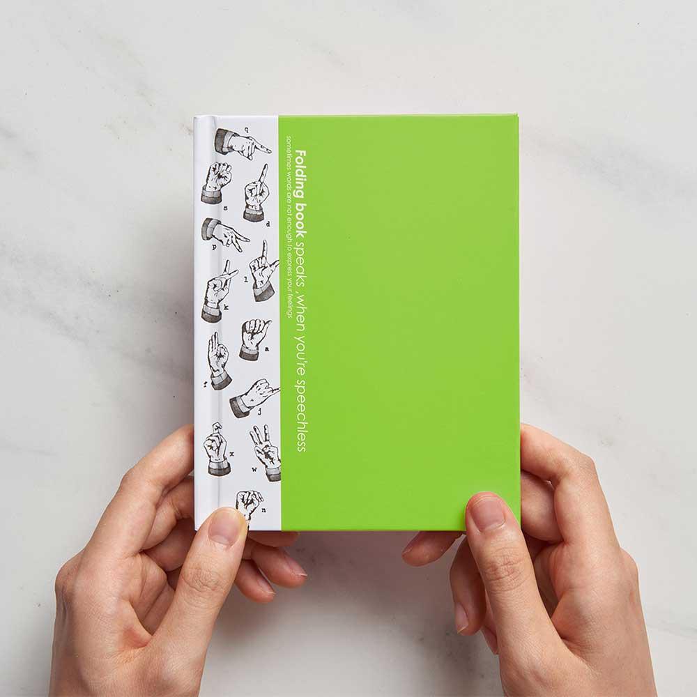 賽先生科學工廠 3D字母摺紙筆記本 綠色(自)