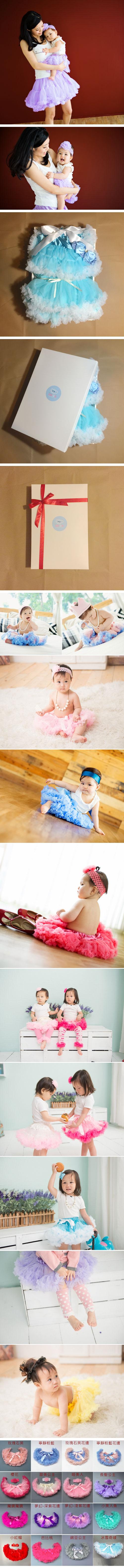 日安朵朵 女嬰童蓬蓬裙組 - Daddy's Girls母女蓬裙2件組 1-2歲 (80cm)