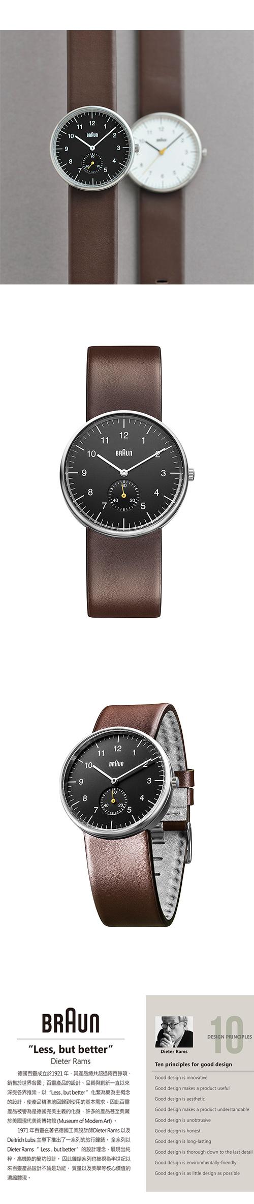 BRAUN 男款石英錶 BN0024