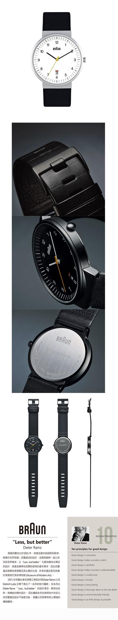 BRAUN 日期顯示 男款石英錶 BN0032 白