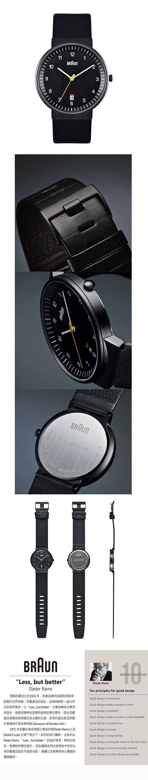 BRAUN 日期顯示 男款石英錶 BN0032 黑