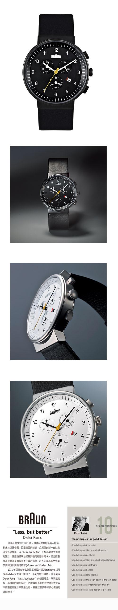 BRAUN 三眼時計 男款石英錶 BN0035 黑
