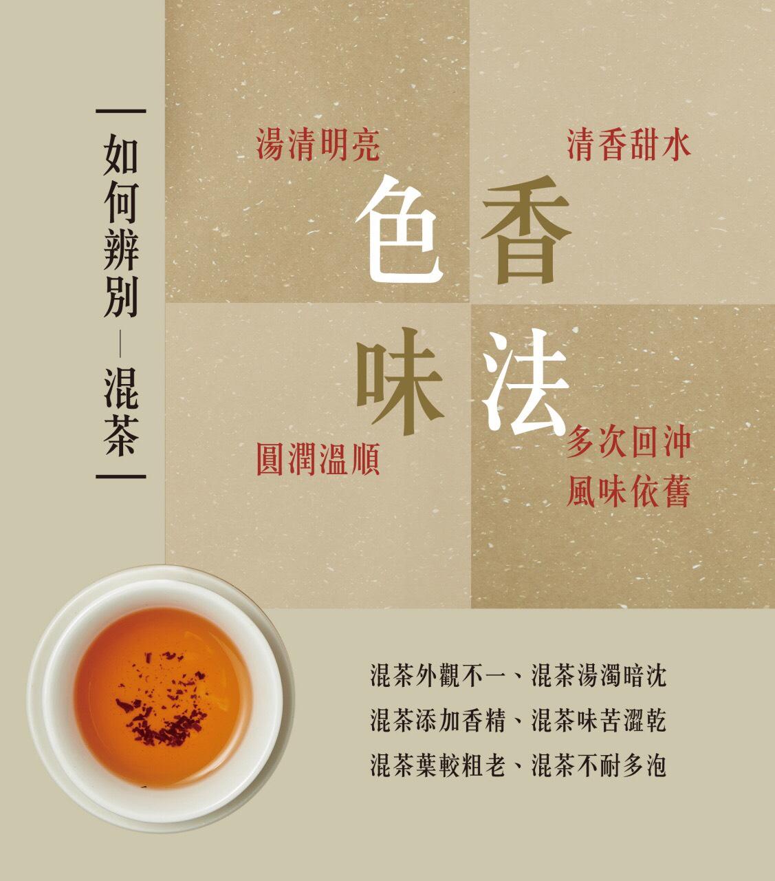 白玉茶園 紅玉紅茶精緻茶葉罐裝