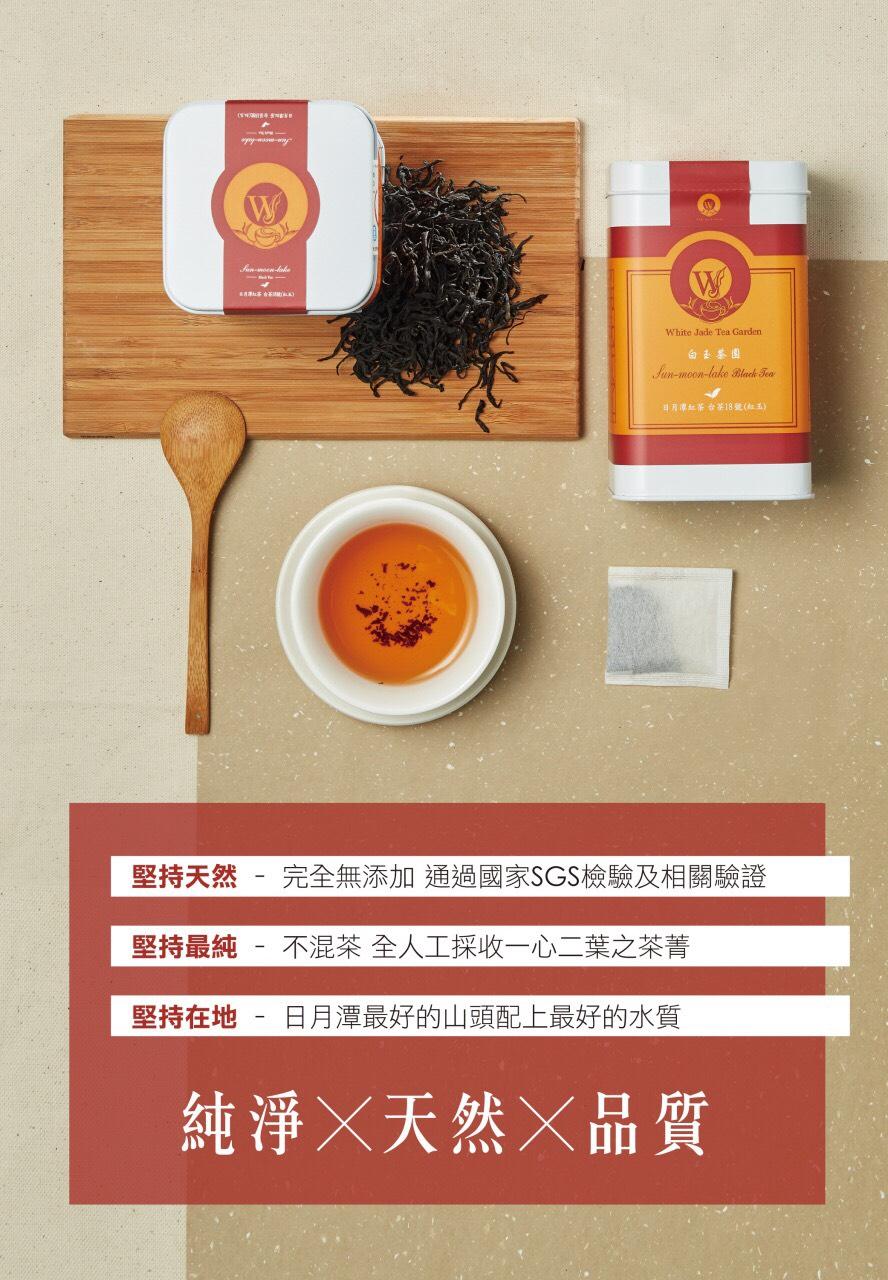 白玉茶園 紅玉紅茶經典茶包紙盒組